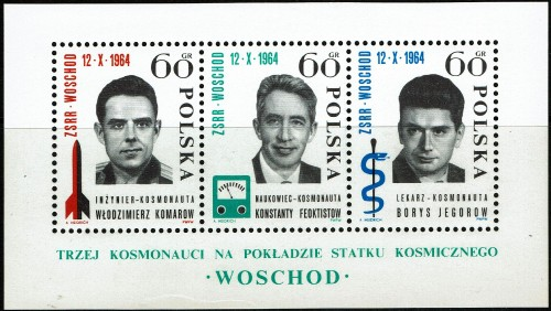 Honoring the 3 cosmonauts on the Voskhod space flight of Oct 12-13, 1964.