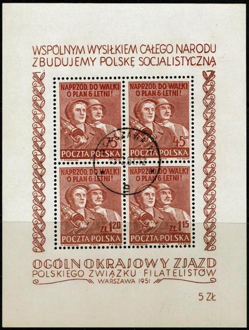 Poland-Scott-Nr-539-1951.jpg