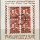 Poland-Scott-Nr-539-1951