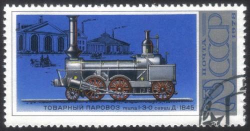 Russia-stamp-4658u.jpg