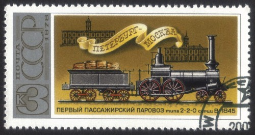 Russia-stamp-4659u.jpg