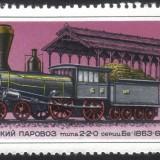 Russia-stamp-4661u