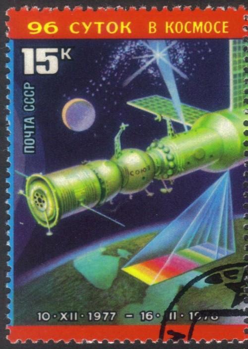 Russia-stamp-4663u.jpg