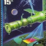 Russia-stamp-4663u