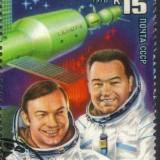 Russia-stamp-4664u
