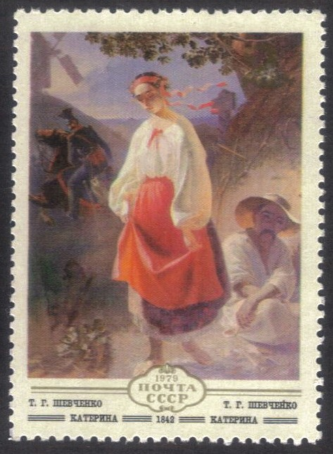 Russia-stamp-4786m.jpg