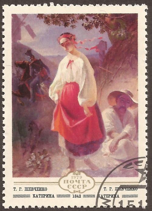 Russia-stamp-4786u.jpg