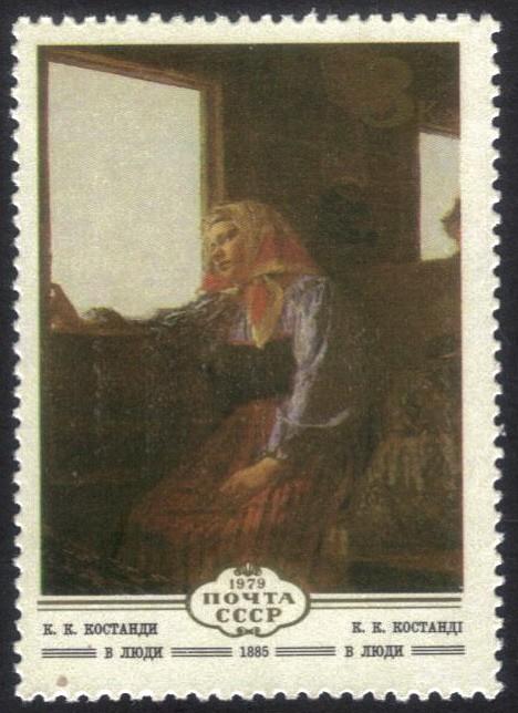 Russia-stamp-4787m.jpg