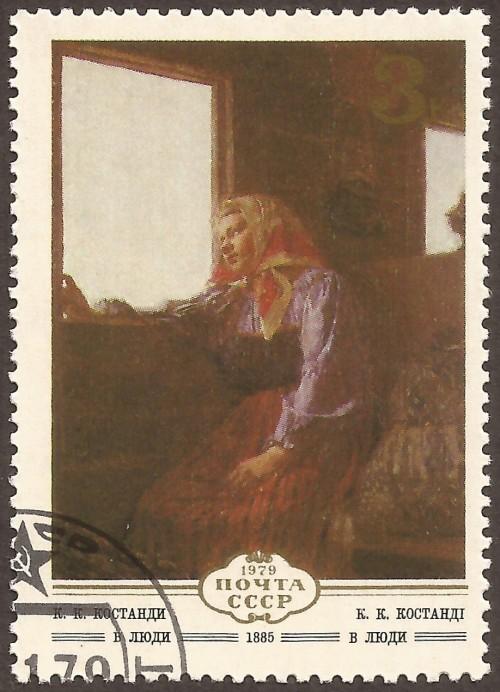 Russia-stamp-4787u.jpg