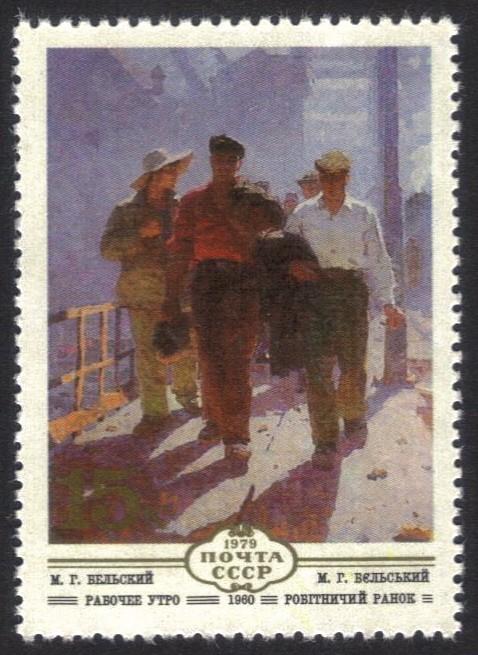 Russia-stamp-4790m.jpg