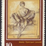 Russia-stamp-5563m