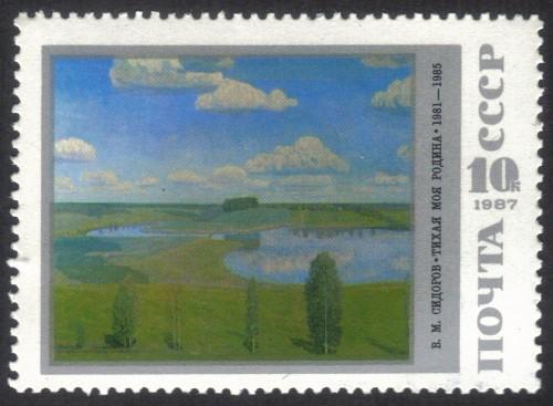 Russia-stamp-5607m.jpg