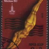 Russia-stamp-B-074u