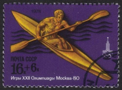 Russia-stamp-B-076u.jpg