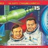 Salyut-6-Space-Station