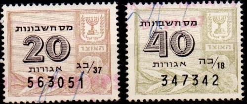 israel-rev-1.jpg