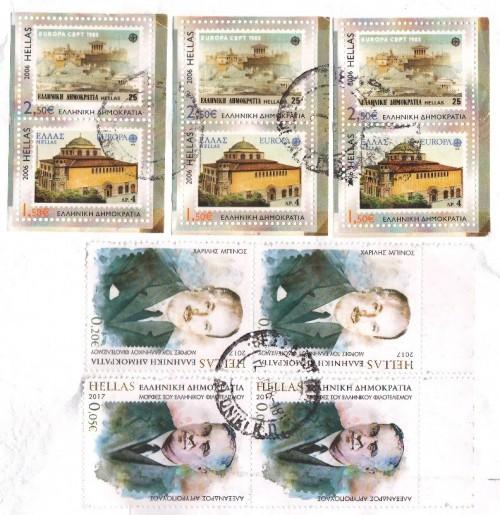 Greece-2238a-b-2806-2807-19052202u-25p.jpg