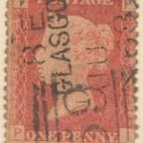GB-0033-p73-19052103u