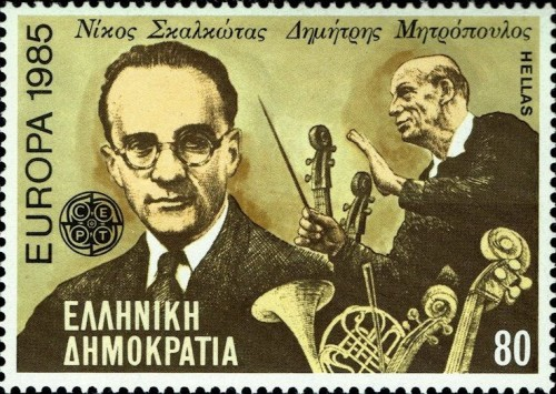 Greece Conductor