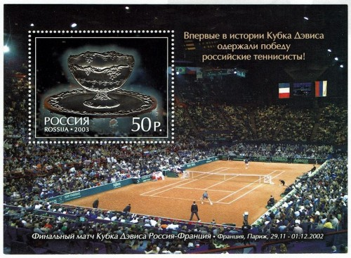 The trophy is embossed and has a foil application. The tennis court has actual clay particles from the court in Bercy Hall in Paris, on which the tournament was played.
