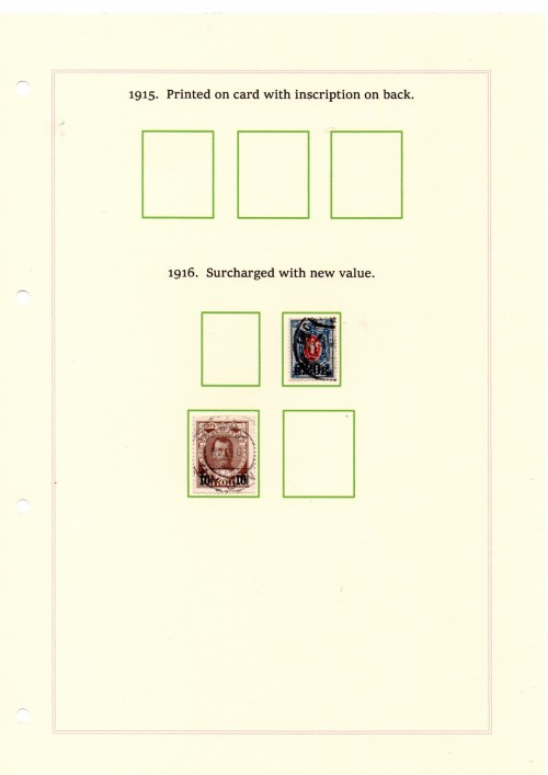 russian-page-7.jpg