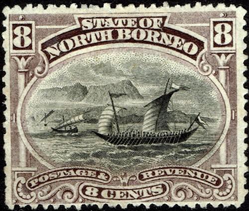 North Borneo, Scott Nr 64 (1894)