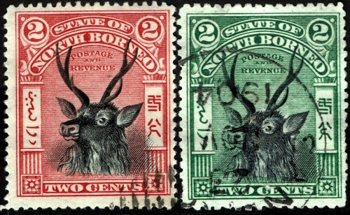 North Borneo, Scott Nr 80 81 (1897 1900)
