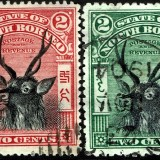 North-Borneo-Scott-Nr-80-81-1897-1900