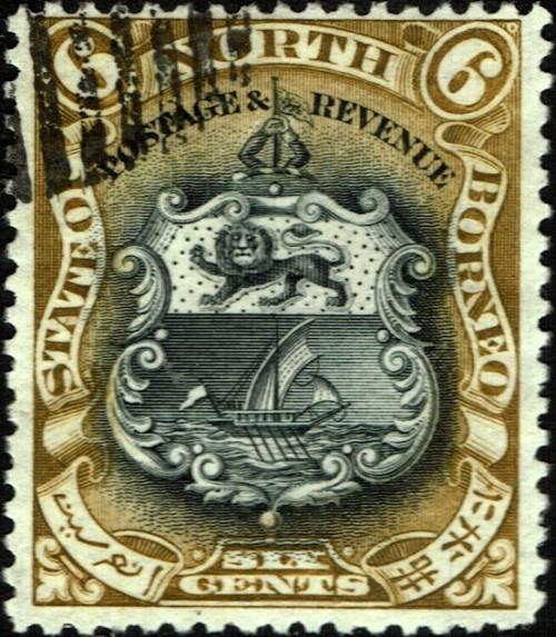 North Borneo, Scott Nr 84 (1897 1900)