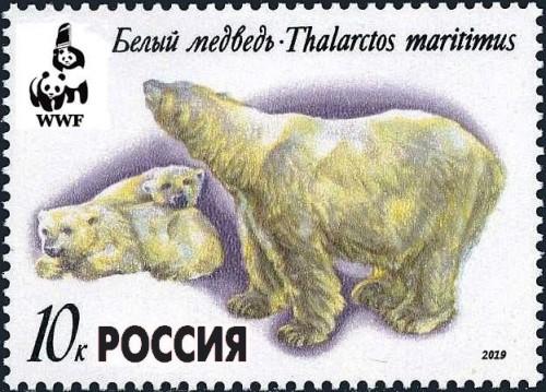 Russia-Scott-Nr-5542var.jpg