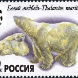 Russia-Scott-Nr-5542var