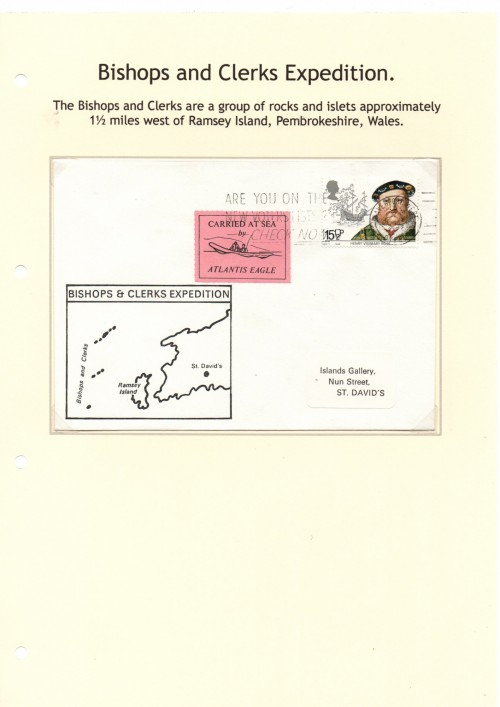 seamail.jpg
