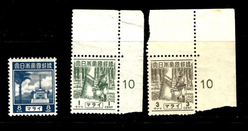 Malaya-OccupationStamps.jpg