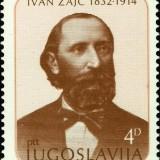 Yugoslavia-Scott-Nr-1579-1982