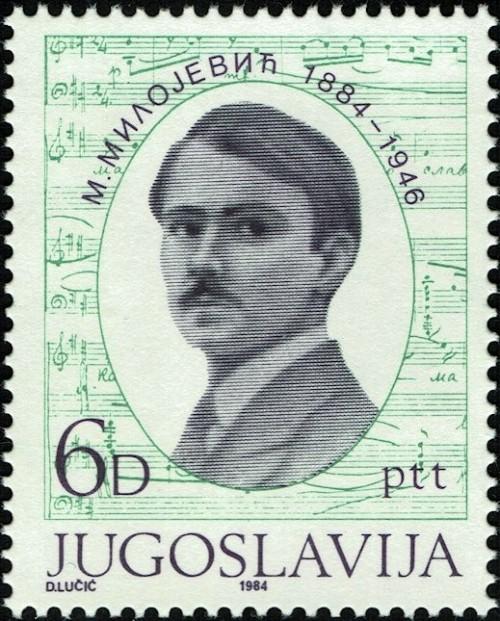 Yugoslavia-Scott-Nr-1703-1984.jpg