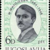 Yugoslavia-Scott-Nr-1703-1984