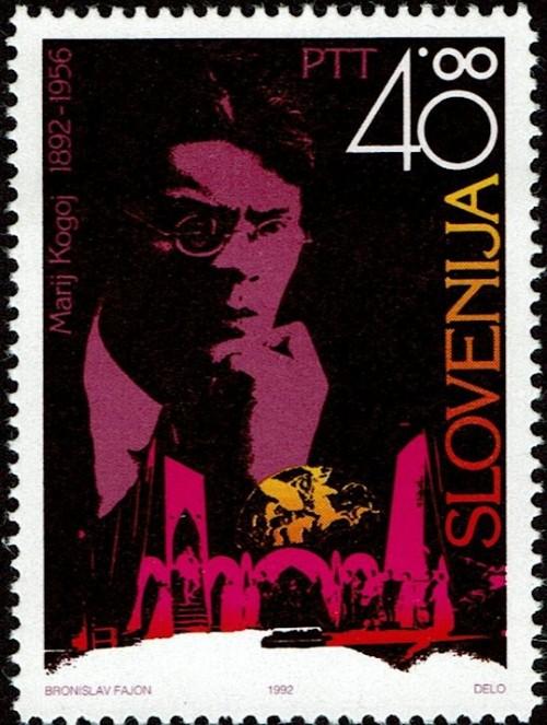 Slovenia-Scott-Nr-145-1992.jpg