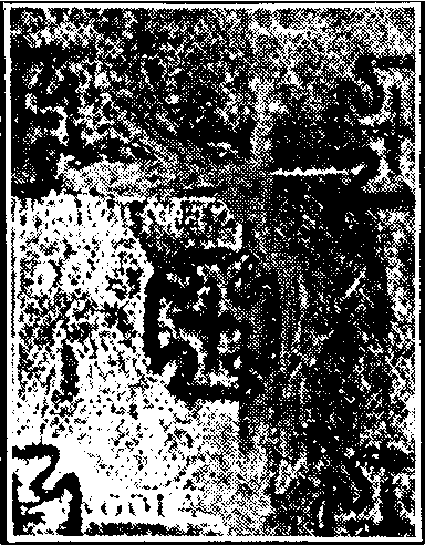 Watermark-232---Maltese-Cross.png