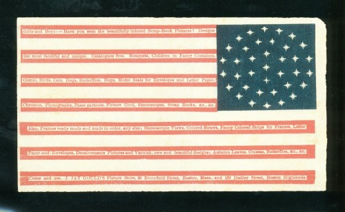 US-BK294-p08b-75p.jpg
