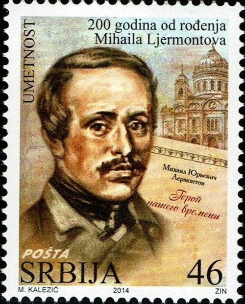 Russian Writer Mikhail Lermontov