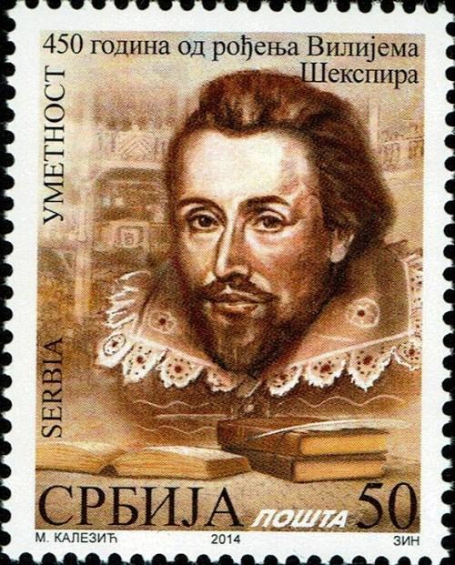 Serbia-Scott-Nr-658-2014.jpg