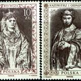 Poland-Scott-Nr-2884-85-1988