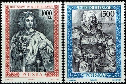Poland-Scott-Nr-3033-34-1991.jpg