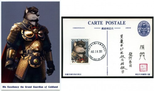 20110818-Grand-Guardian-FDC-on-postal-card-6.jpg