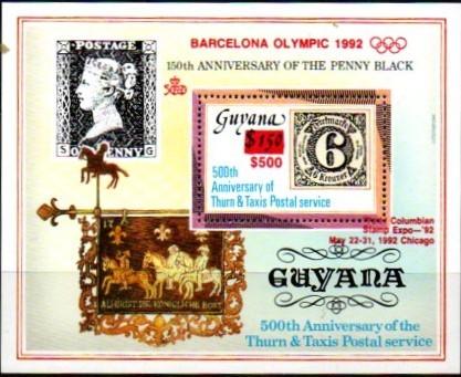 guyana-bogus-2.jpg
