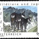 Austria-Scott-Nr-2427-20130d5b479cc6a951cd