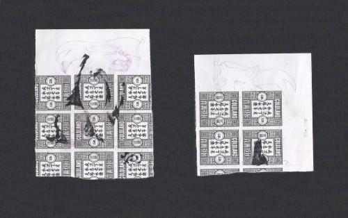 Back-side of Artist-signed pre-production artwork for the Guardians of Coldland stamps 2