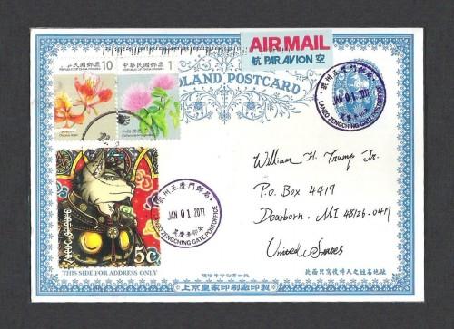 Coldland-Wolf-Postcard-059y.jpg