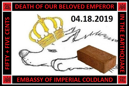 Death-of-Emperor.png