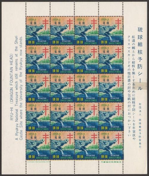 Ryukyus-WX13-2020031402m-50p.jpg